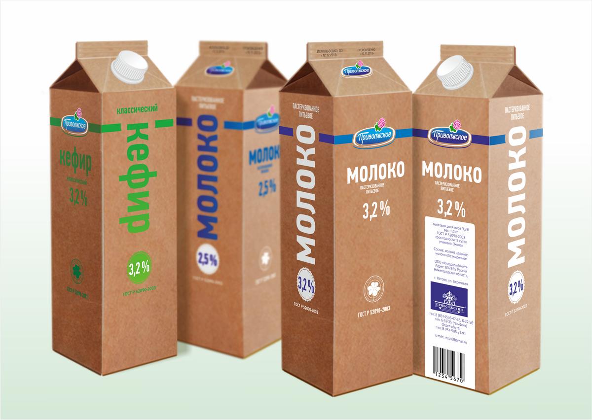 Новое лицо упаковки молочного бренда