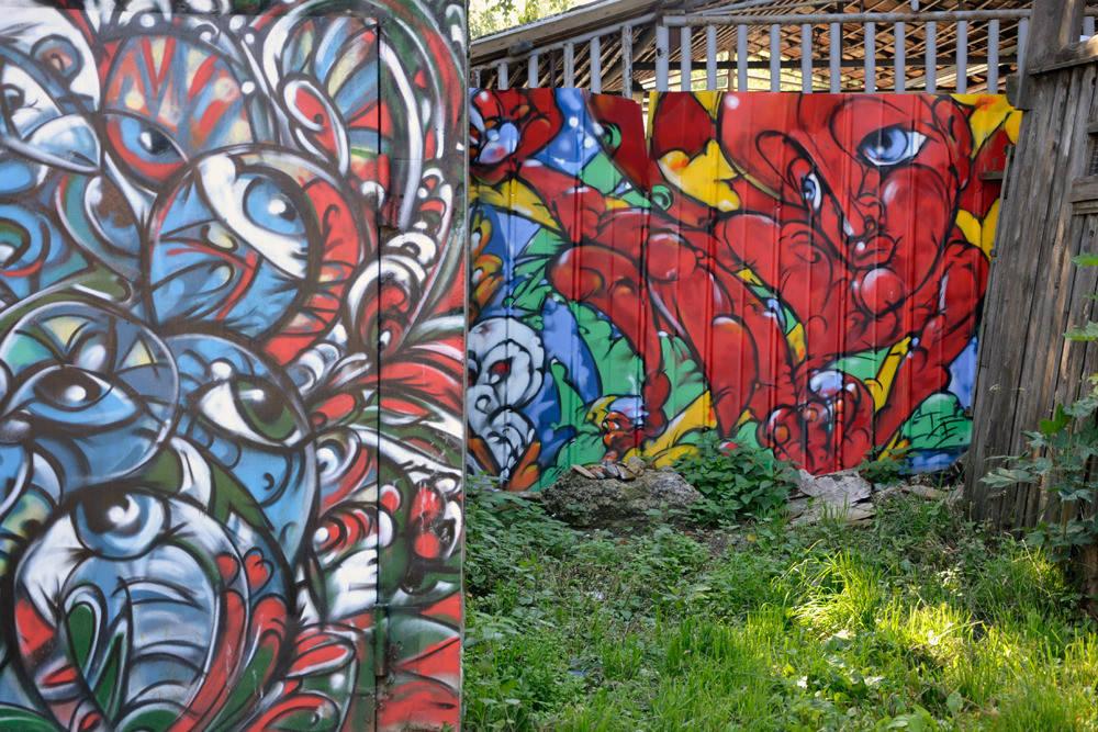 """серия """"Ожившее граффити"""".Спас недреманное око"""