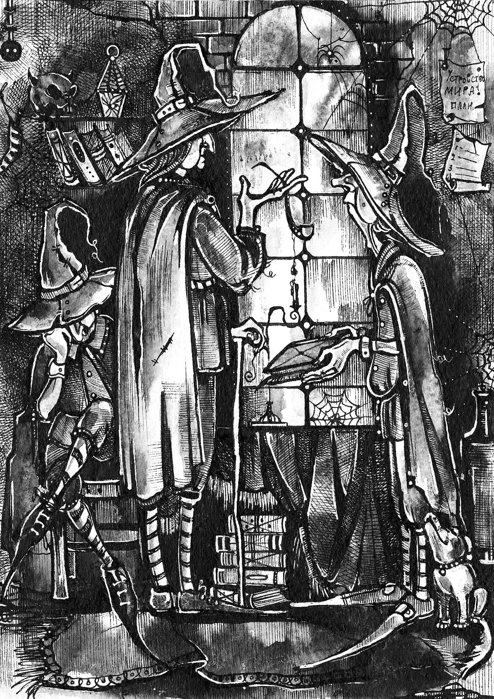 Иллюстрация к книге А. Краузе.