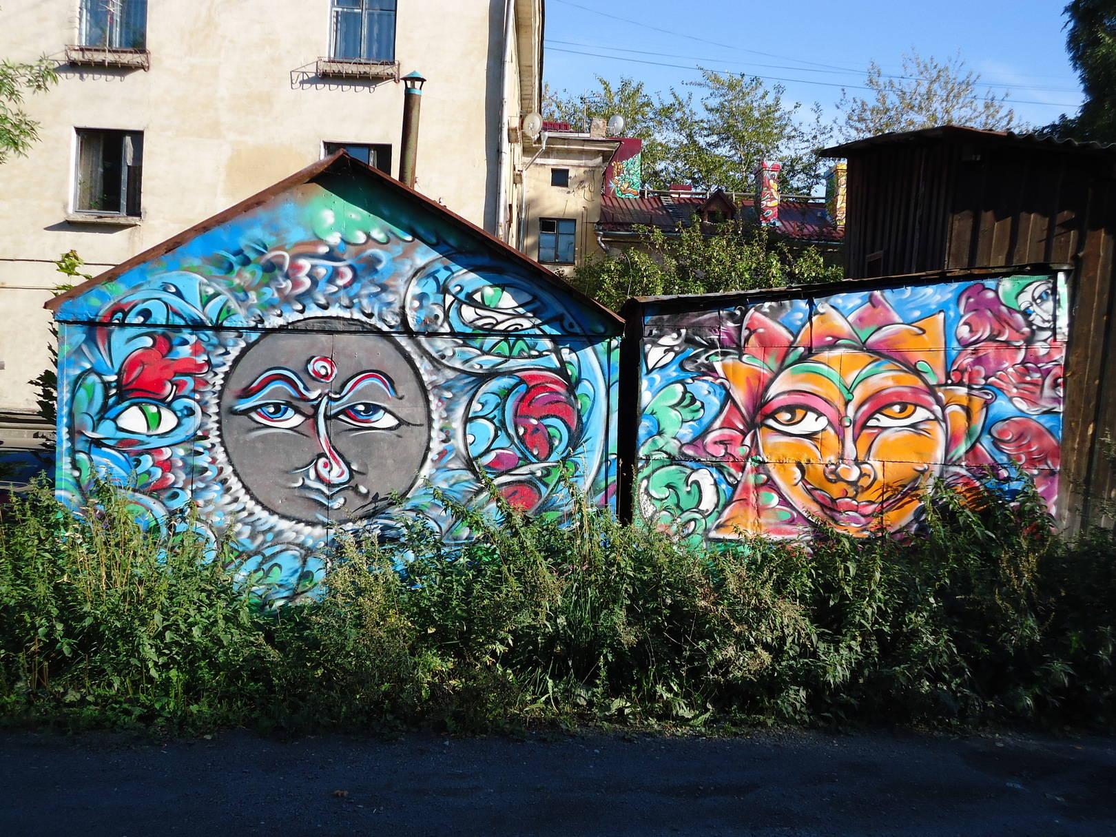 "серия ""Ожившее граффити"".Солнце и Луна"