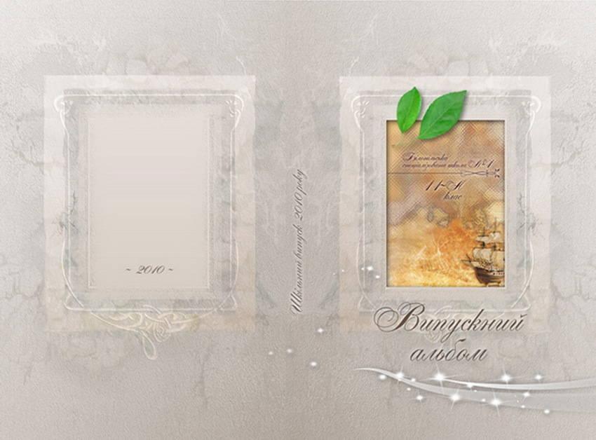 Обложки книг, журналов, проспектов, фотокниг
