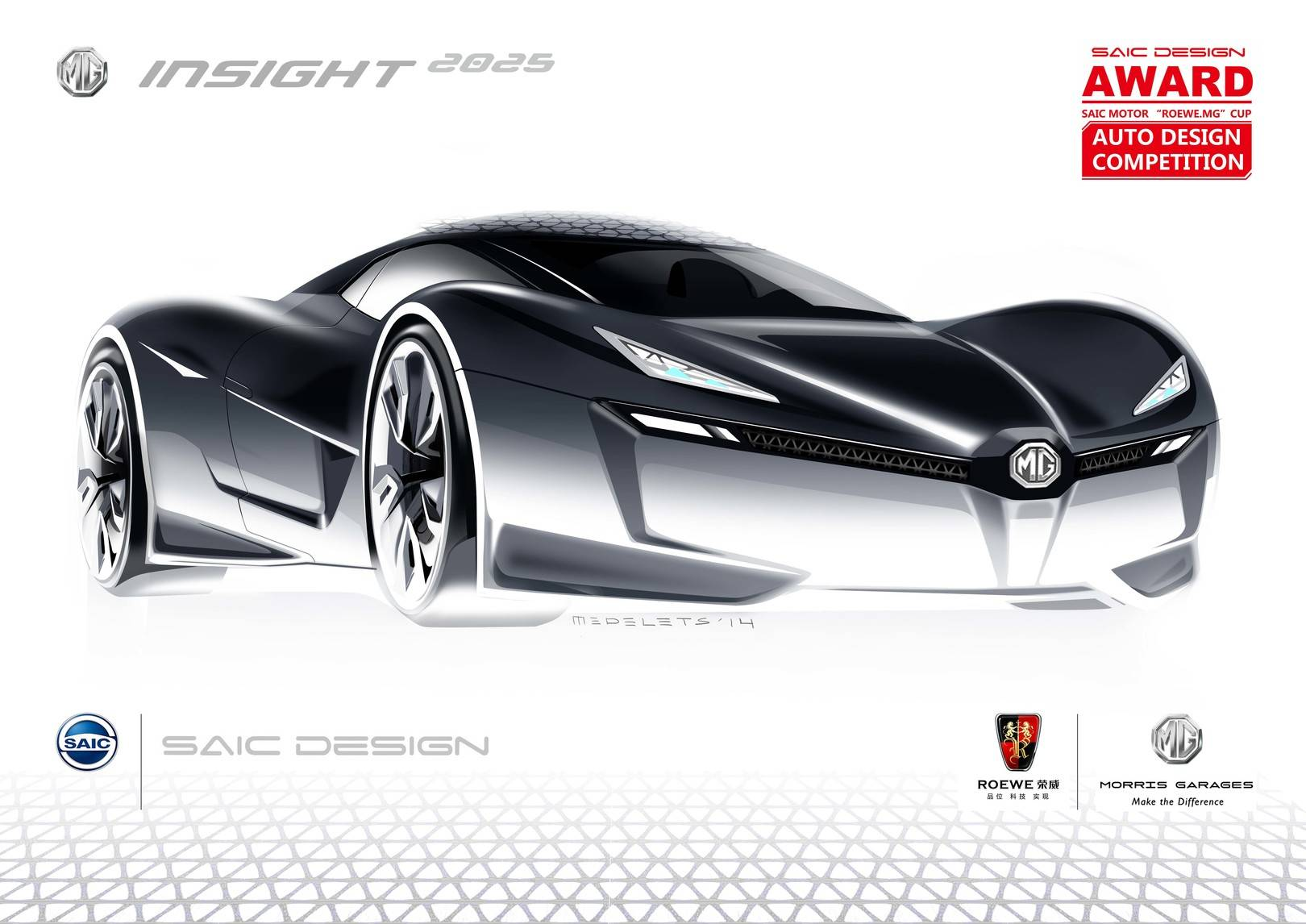 SAIC DESSIGN AWARD AUTO DESIGN COMPETITION 2014