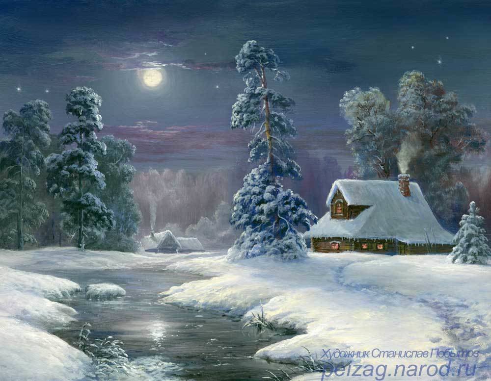 Winter Night In Country