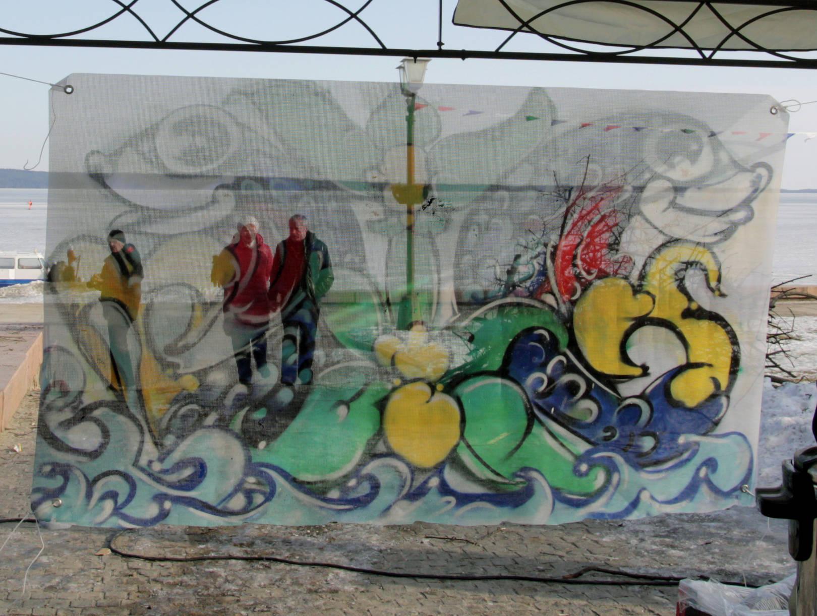 граффити-масленица