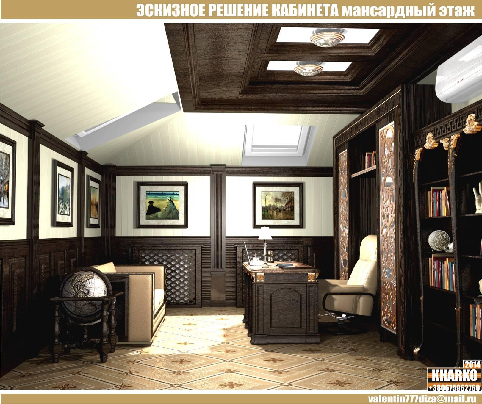 кабинет, частный дом, г.Днепропетровск