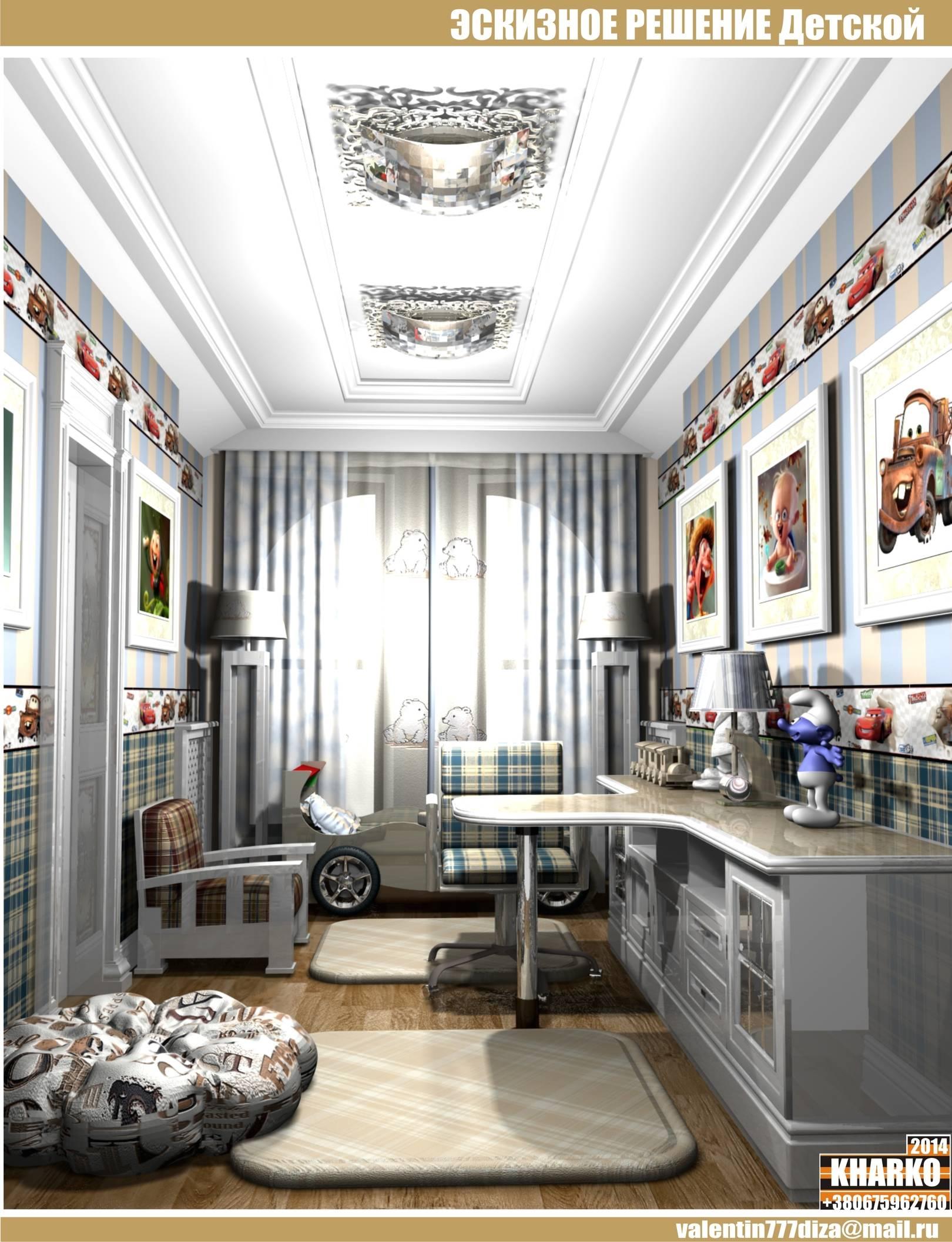 детская комната, частный дом, г.Днепропетровск