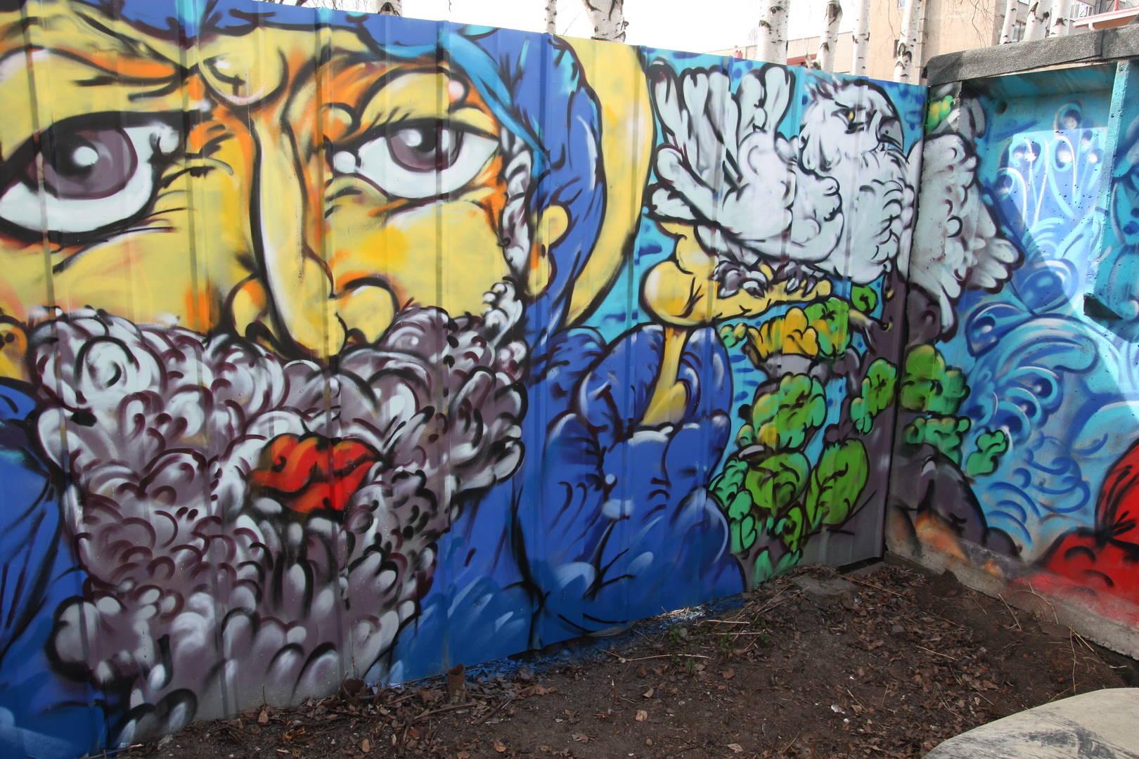 """серия """"Великие в граффити"""".Серафим Саровский"""