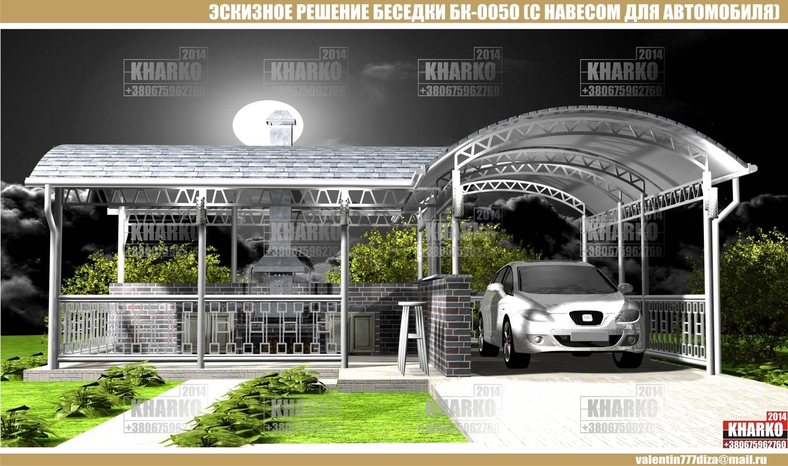 проект беседки БК-0050 (С навесом для автомобиля) , project pergola, gazebo, shed