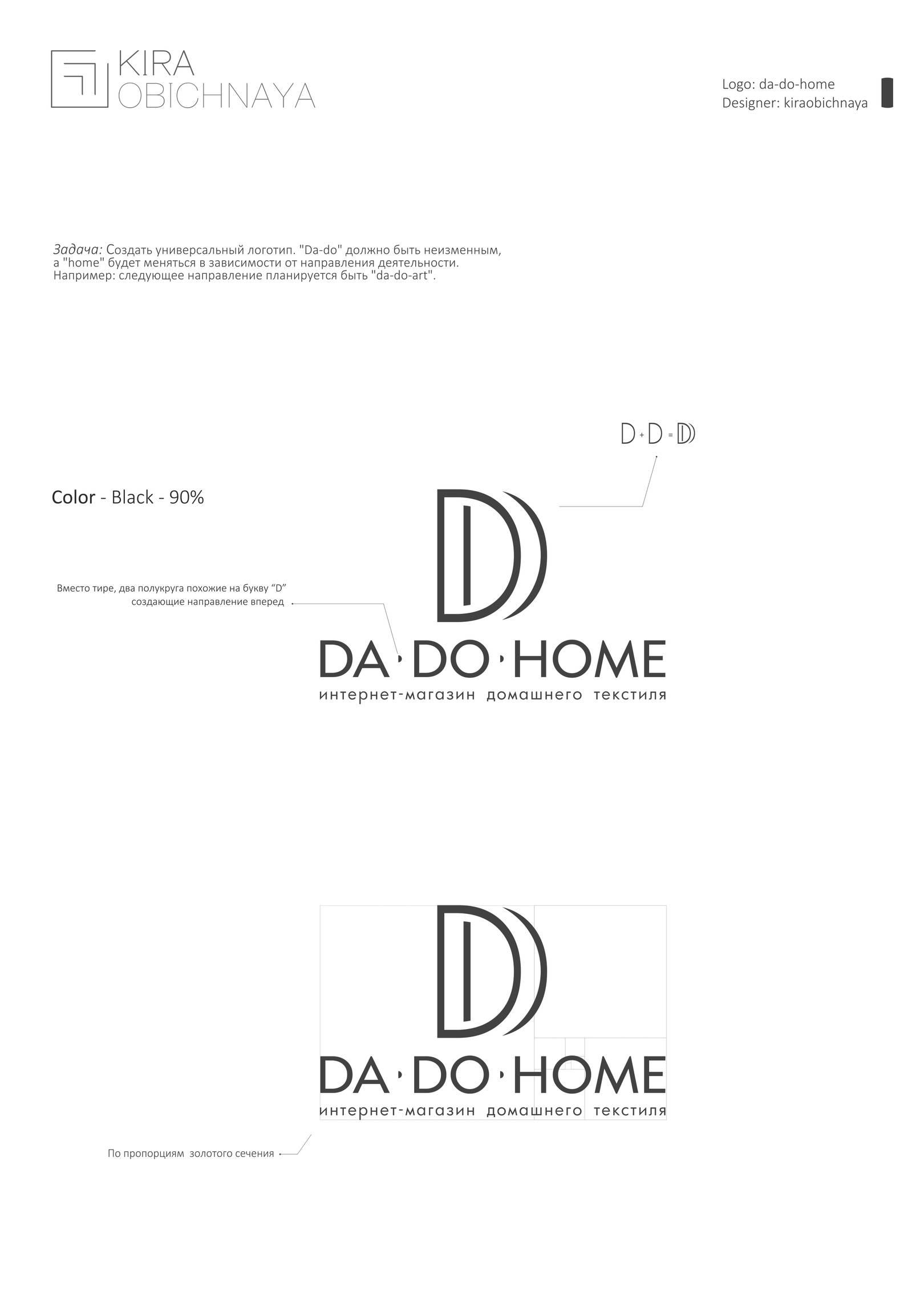 da-do-home