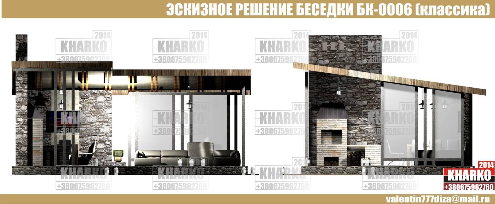 ПРОЕКТ БЕСЕДКИ БК-0007 (минимализм)