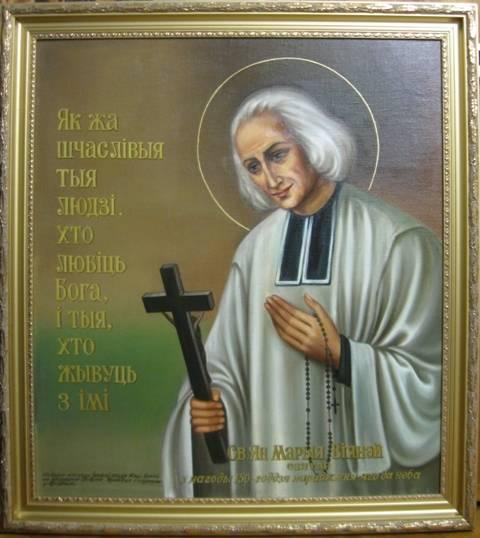 Св.Ян Мария Вианней (холст,масло)-художник Ядвига Сенько