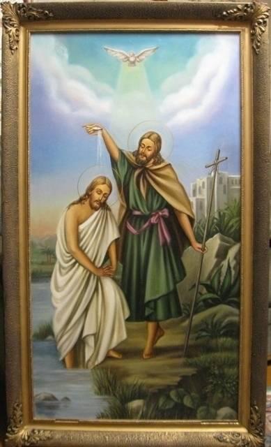 Крещение Иисуса Христа (холст, масло)-художник Ядвига Сенько