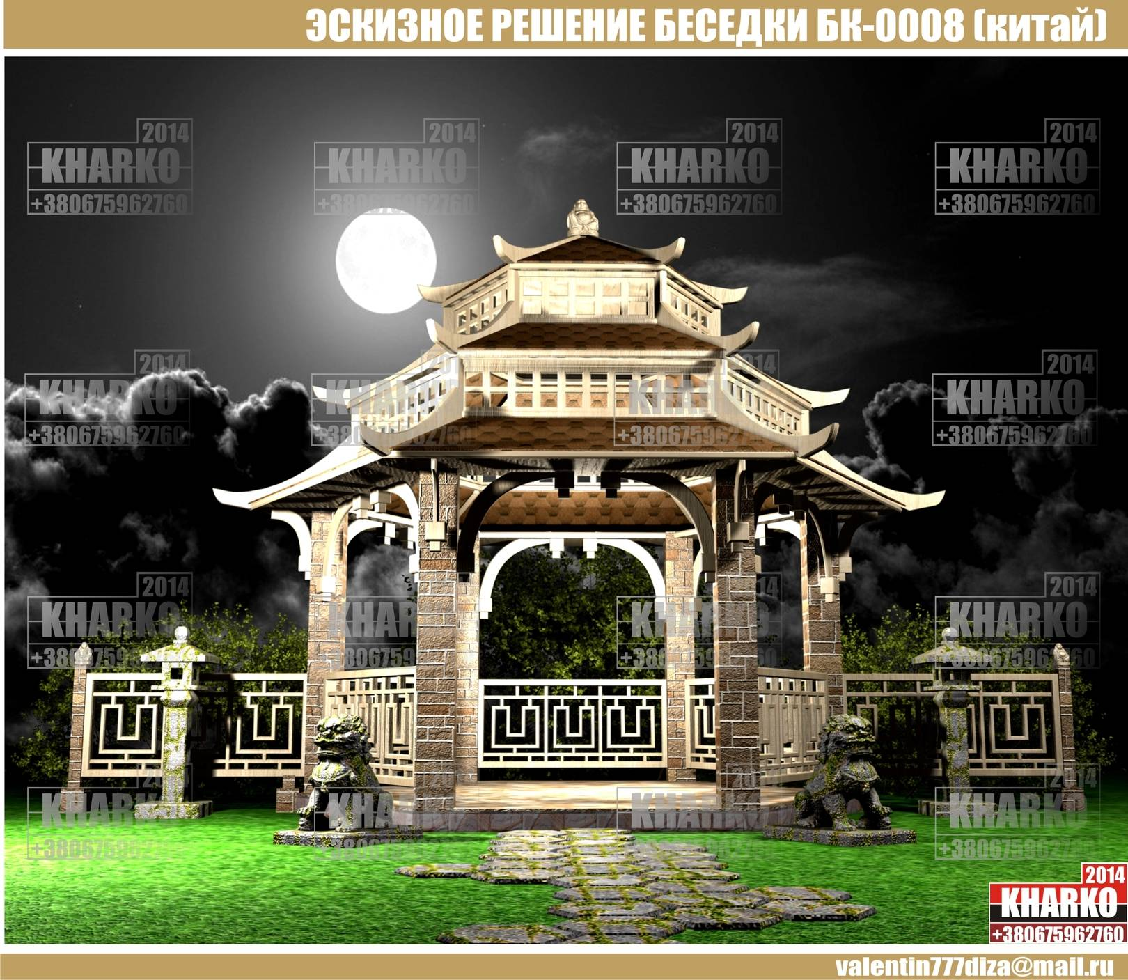 ПРОЕКТ БЕСЕДКИ БК-0008 (китайский стиль)