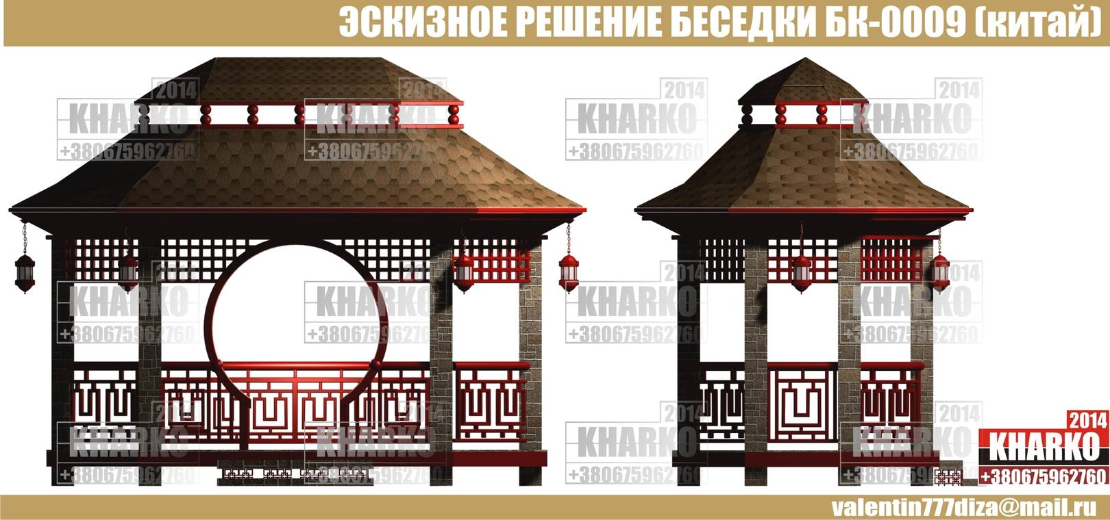 ПРОЕКТ БЕСЕДКИ БК-009 (китайский стиль)