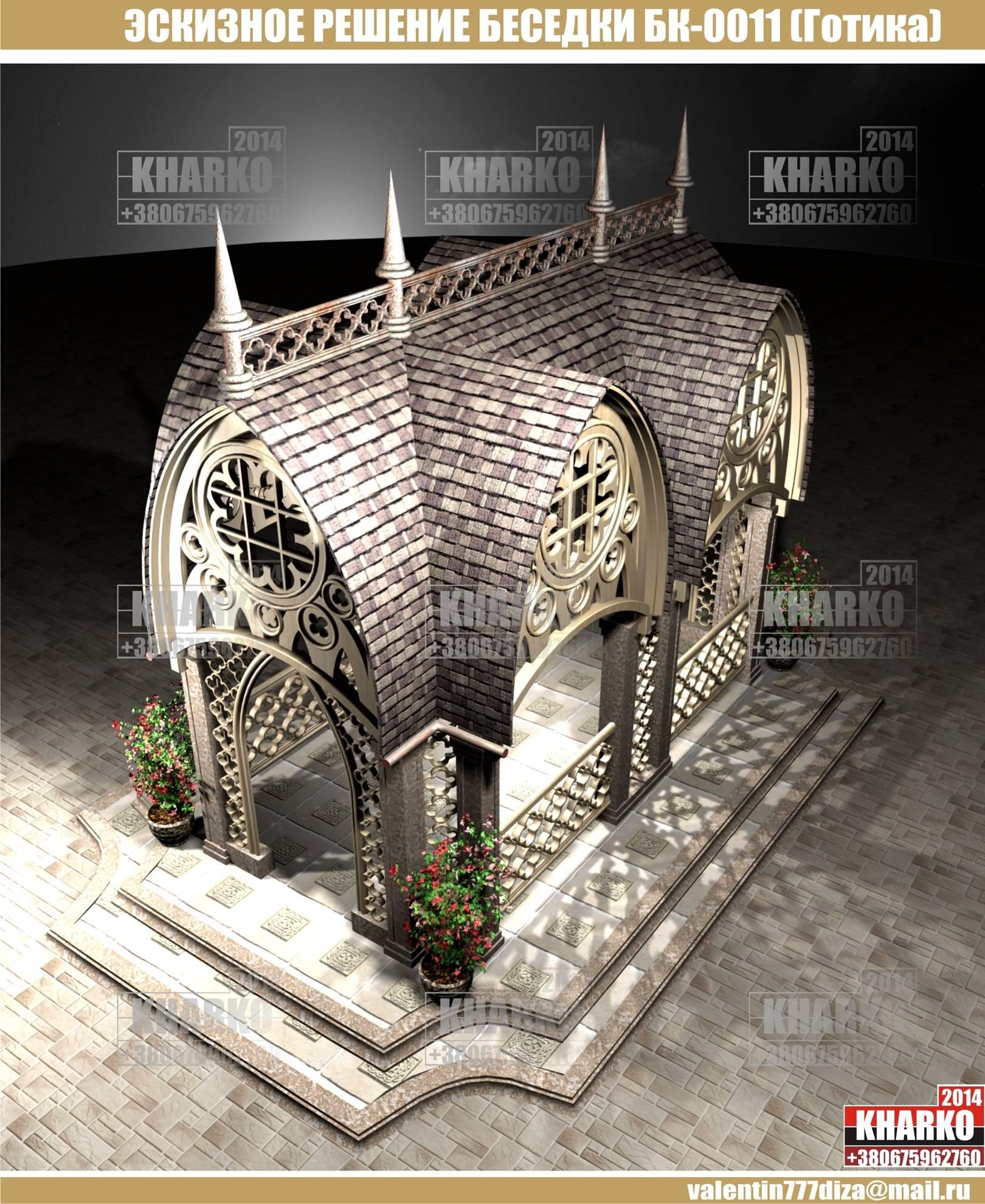 проект беседки БК-0011 (готический стиль)