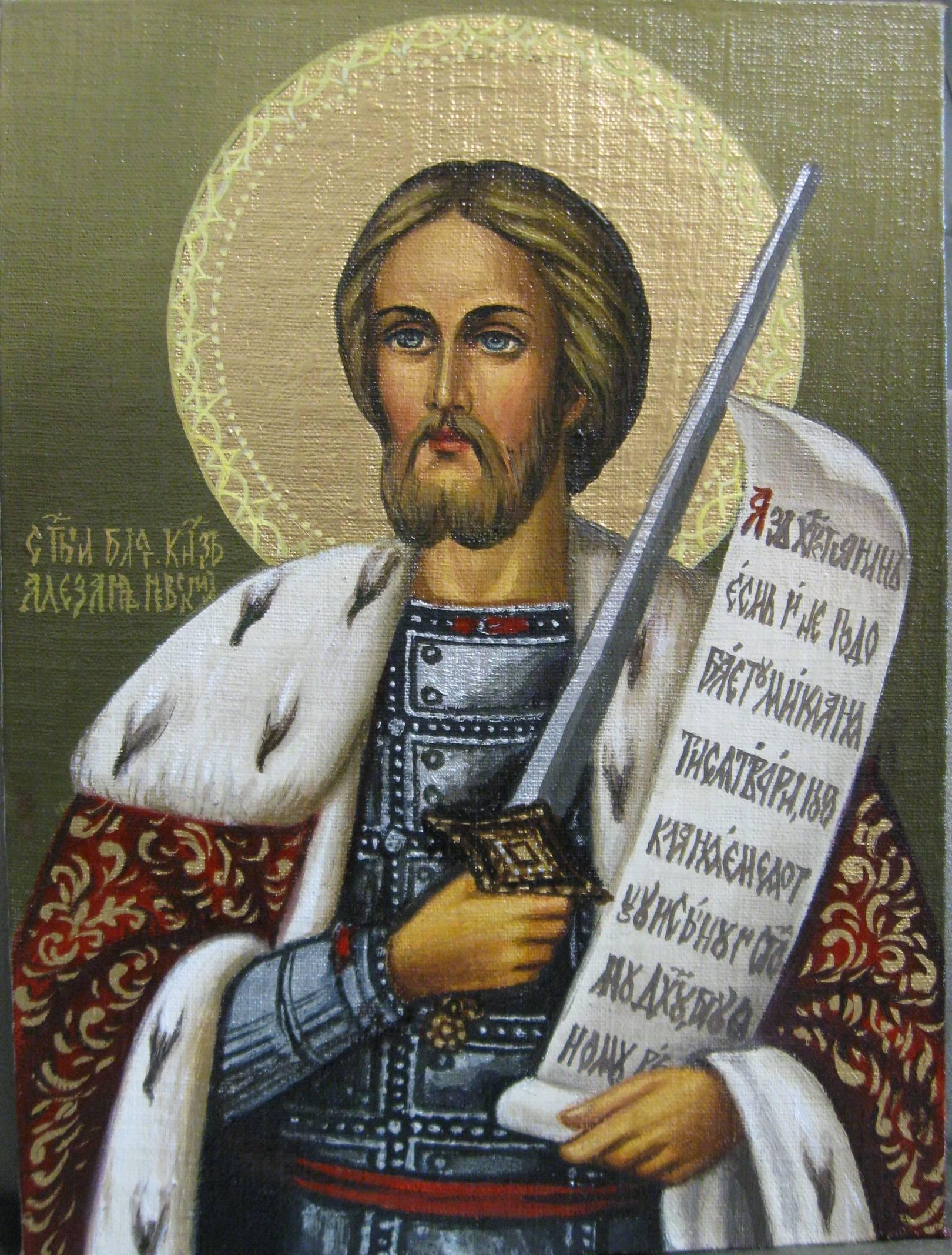 Св.Александр Невский (холст,масло)-художник Ядвига Сенько