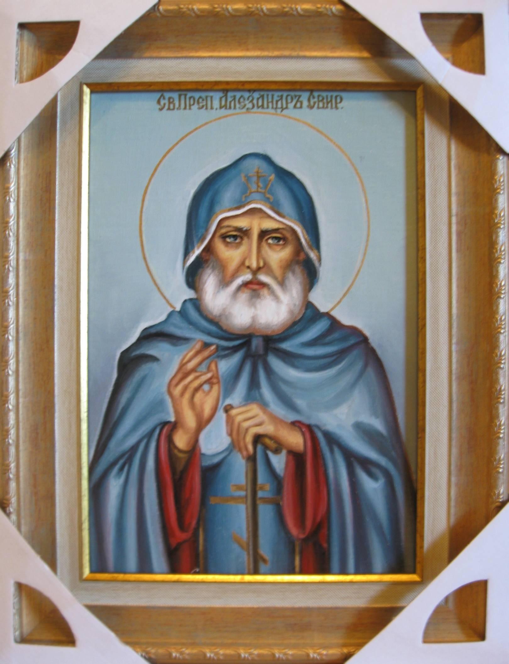 Св.Александр Свирский (холст,масло)-художник Ядвига Сенько