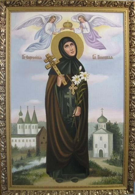 Св.Ефросинья Полоцкая (холст,масдло)-художник Ядвига Сенько