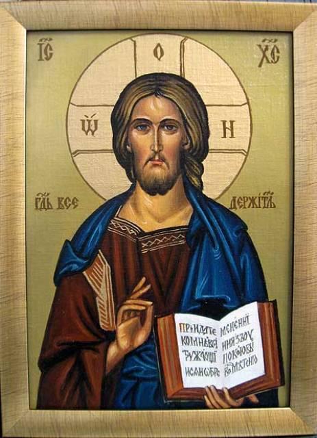 Ммсус Христос (холст,масло)-художник Ядвига Сенько