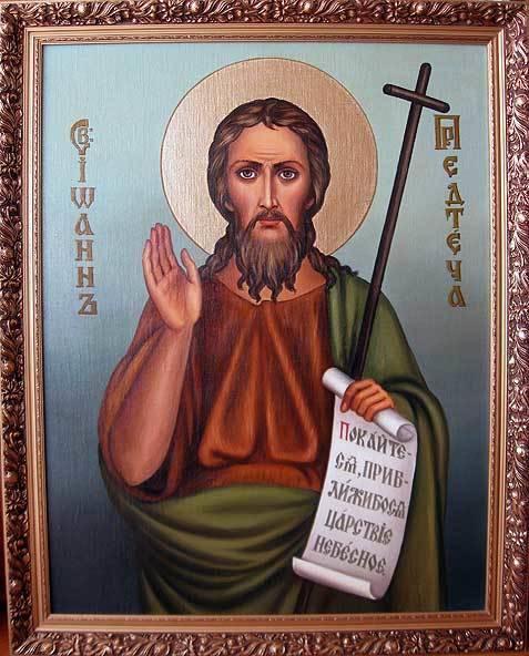 Св.Иоанн Предтеча (холст,масло)-художник Ядвига Сенько