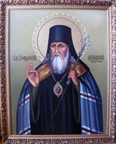 Св.епископ Сафроний (холст,масло0-художник Ядвига Сенько