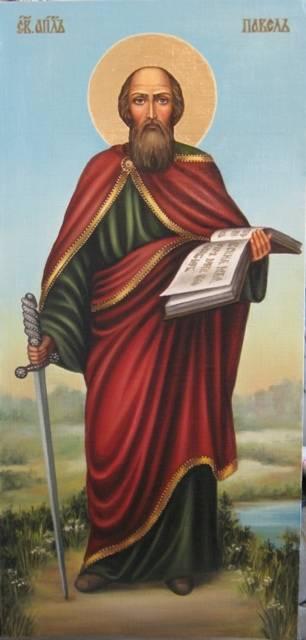 Св.апостол Павел (холст,масло)-художник Ядвига Сенько