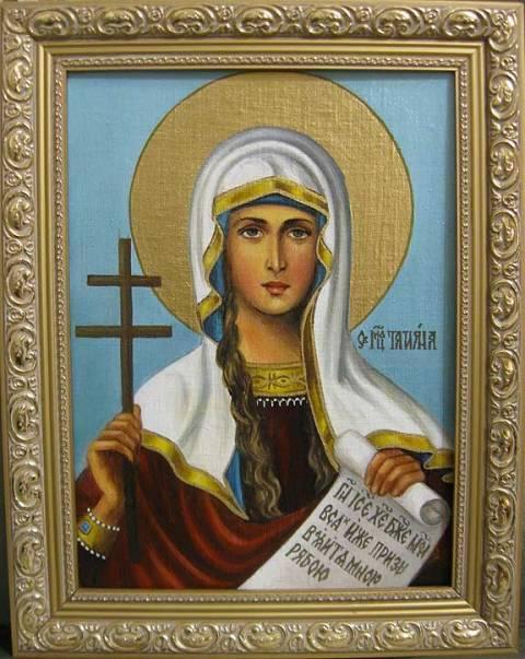 Святая Татьяна (холст,масло)-художник Ядвига Сенько