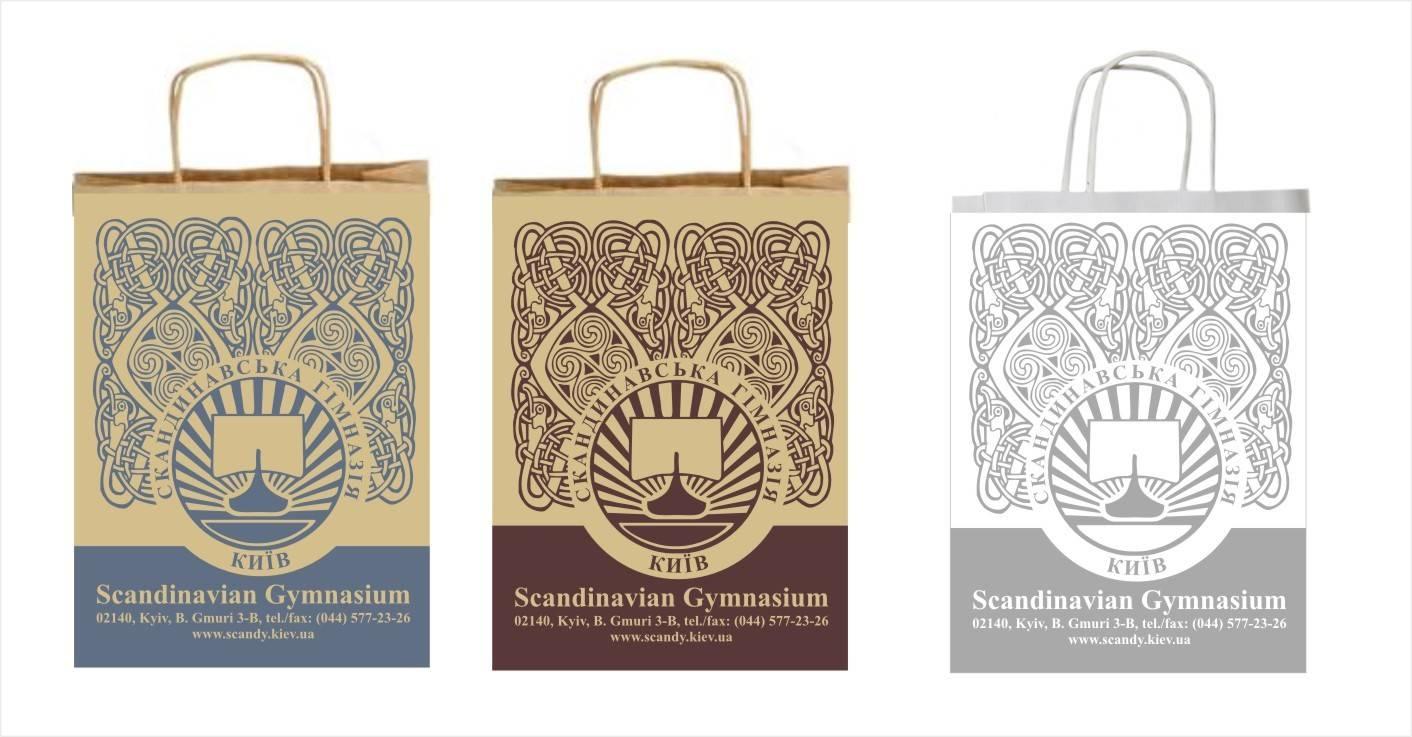 пакеты для скандинавской гимназии