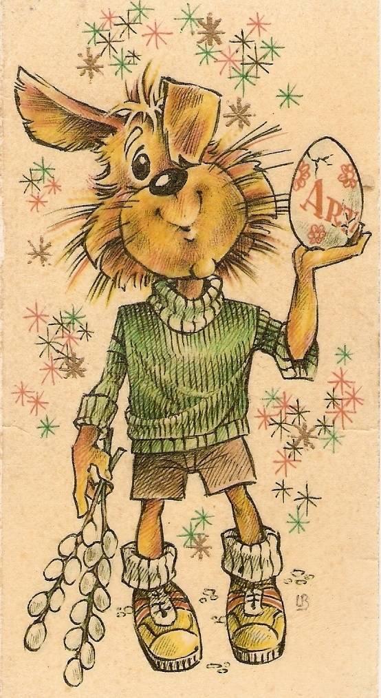Поздравительные открытки для детей.