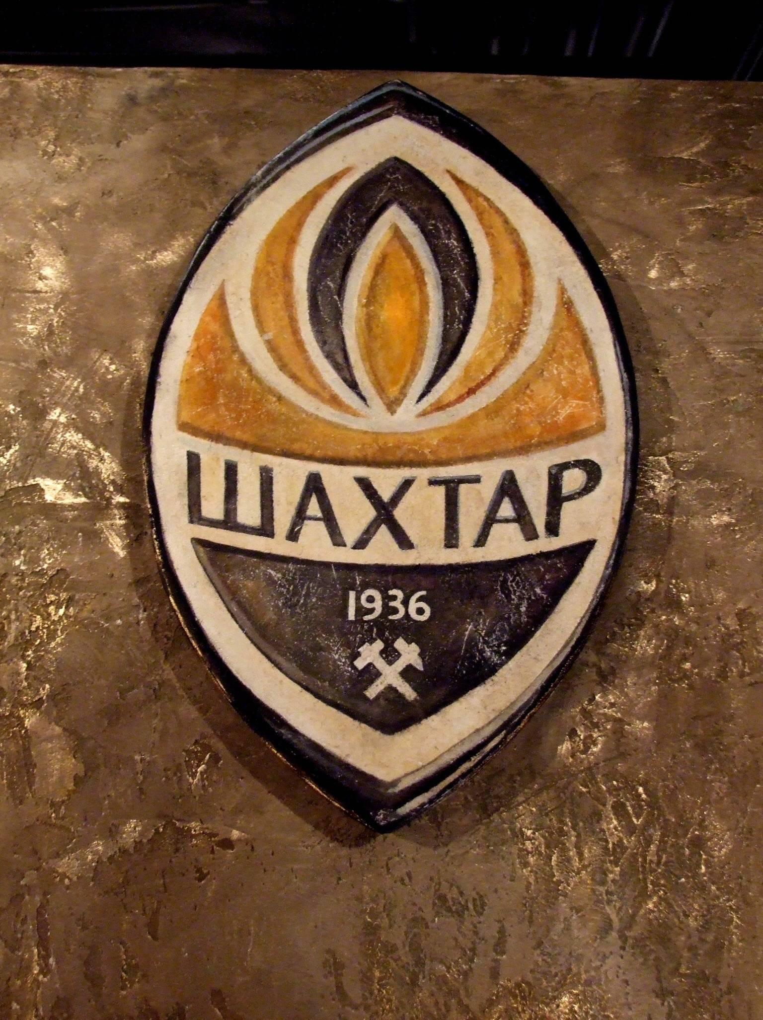 Музей фк.шахтер Донецк Донбасс Арена