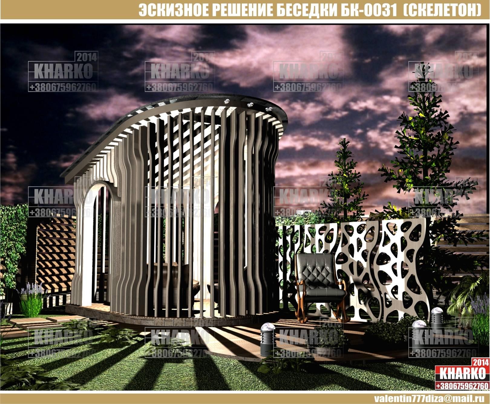 проект беседки БК-0031 (скелетон)  общая площадь беседки- 12,4 м. кв. эксплуатируемая площадь беседки-10,3 м.кв. габаритные размеры - 4,2 м. на 3,2 м.  тип фундамента-монолитный ж/б материал наружной стены и опор-бетон, дерево тип кровли-битумная черепица Наружная отделка цоколя -декоративный камень Стоимость проекта- 1200 грн.