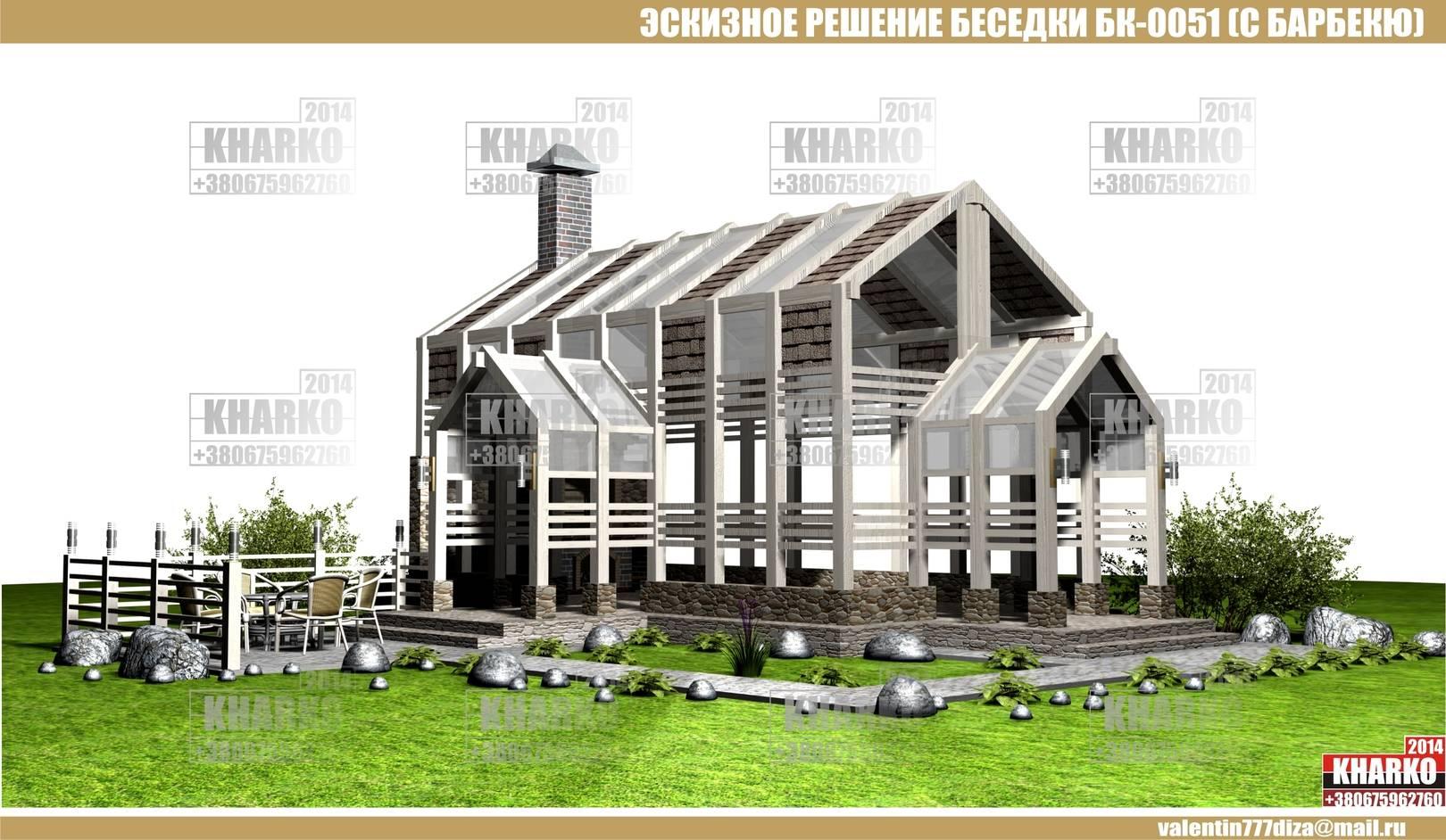 проект беседки БК-0051 (С барбекю), project pergola, gazebo, shed  общая площадь беседки- 32,2м. кв. эксплуатируемая площадь беседки- 26,4 м.кв. габаритные размеры - 6,2 м. на 9,2 м. тип фундамента-монолитный ж/б материал наружной стены и опор-кирпич, бетон,дерево тип кровли-битумная черепица Наружная отделка цоколя -декоративный камень Стоимость проекта- 1200 грн.