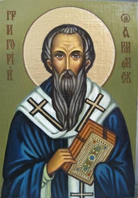 Св.Георгий Армянский (холст,масло- художник Ядвига Сенько