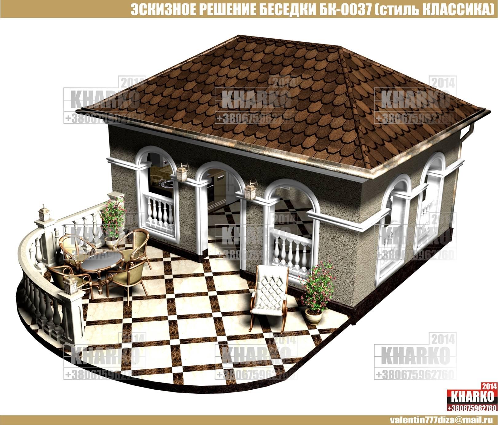 проект беседки БК-0037 (стиль Классика)  общая площадь беседки- 29,2 м. кв. эксплуатируемая площадь беседки-25 м.кв. габаритные размеры - 6,2 м. на 4,7 м.  площадка у беседки- 6,2 Х 3,5 м- площадь - 21,7 м. кв. тип фундамента-монолитный ж/б материал наружной стены и опор-кирпич, бетон, тип кровли-битумная черепица Наружная отделка цоколя -декоративный камень Стоимость проекта- 1500 грн.