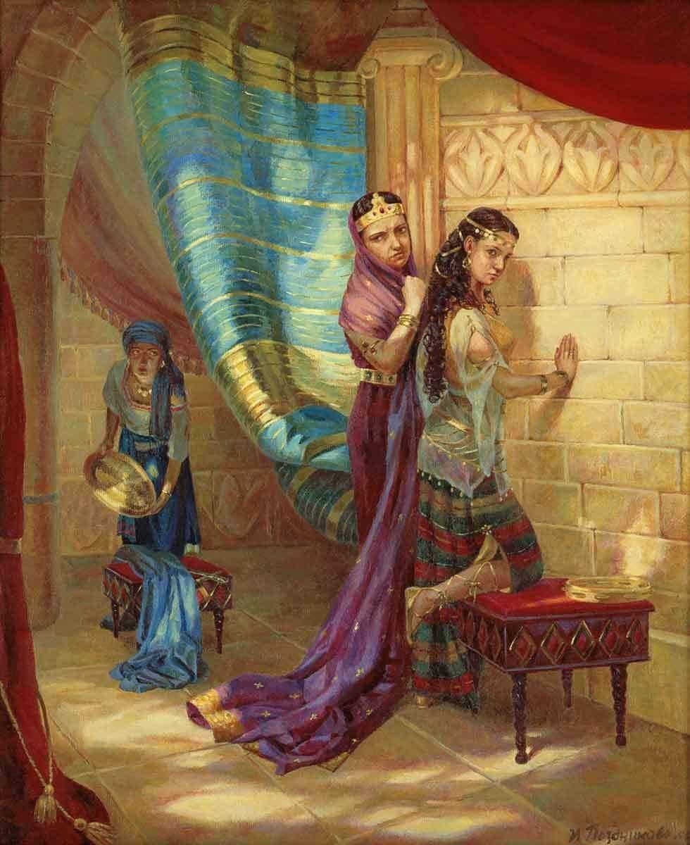 Саломея и Иродиада