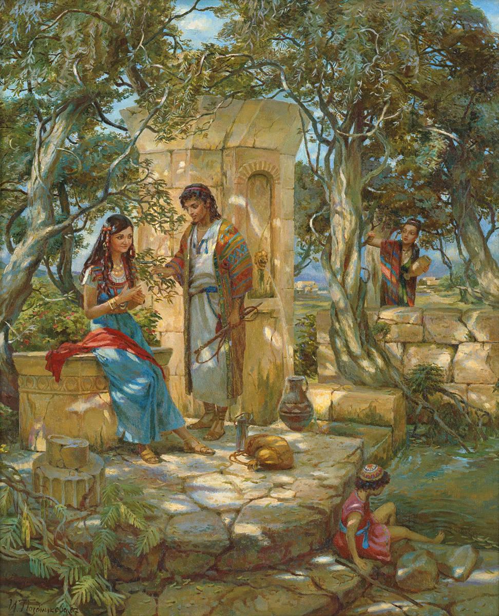 Рахиль и Иаков(групповой портрет