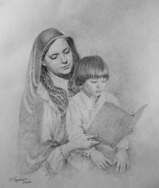 Портрет Ирины и Артема (карандаш 45х37)