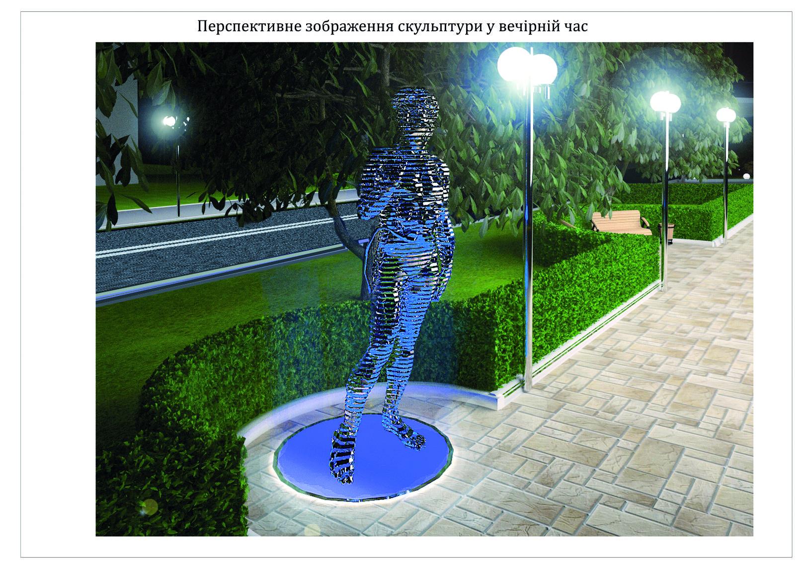 концепція скульптури 3ds max (вечірнє освітлення)