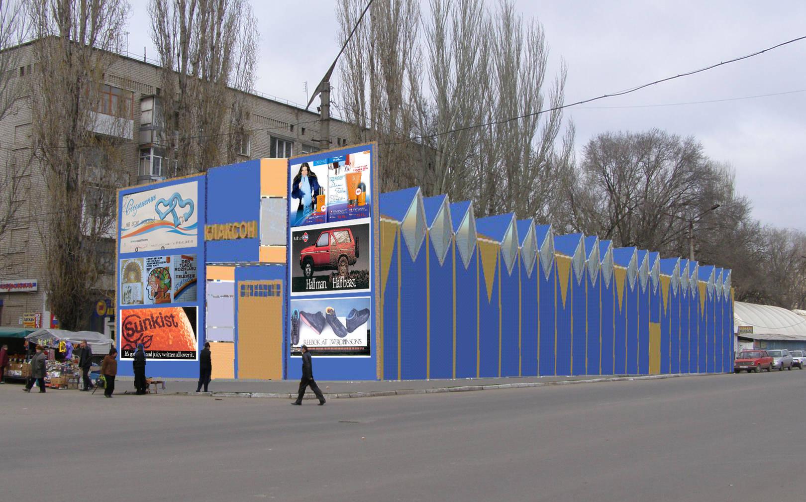 Проект здания рынка