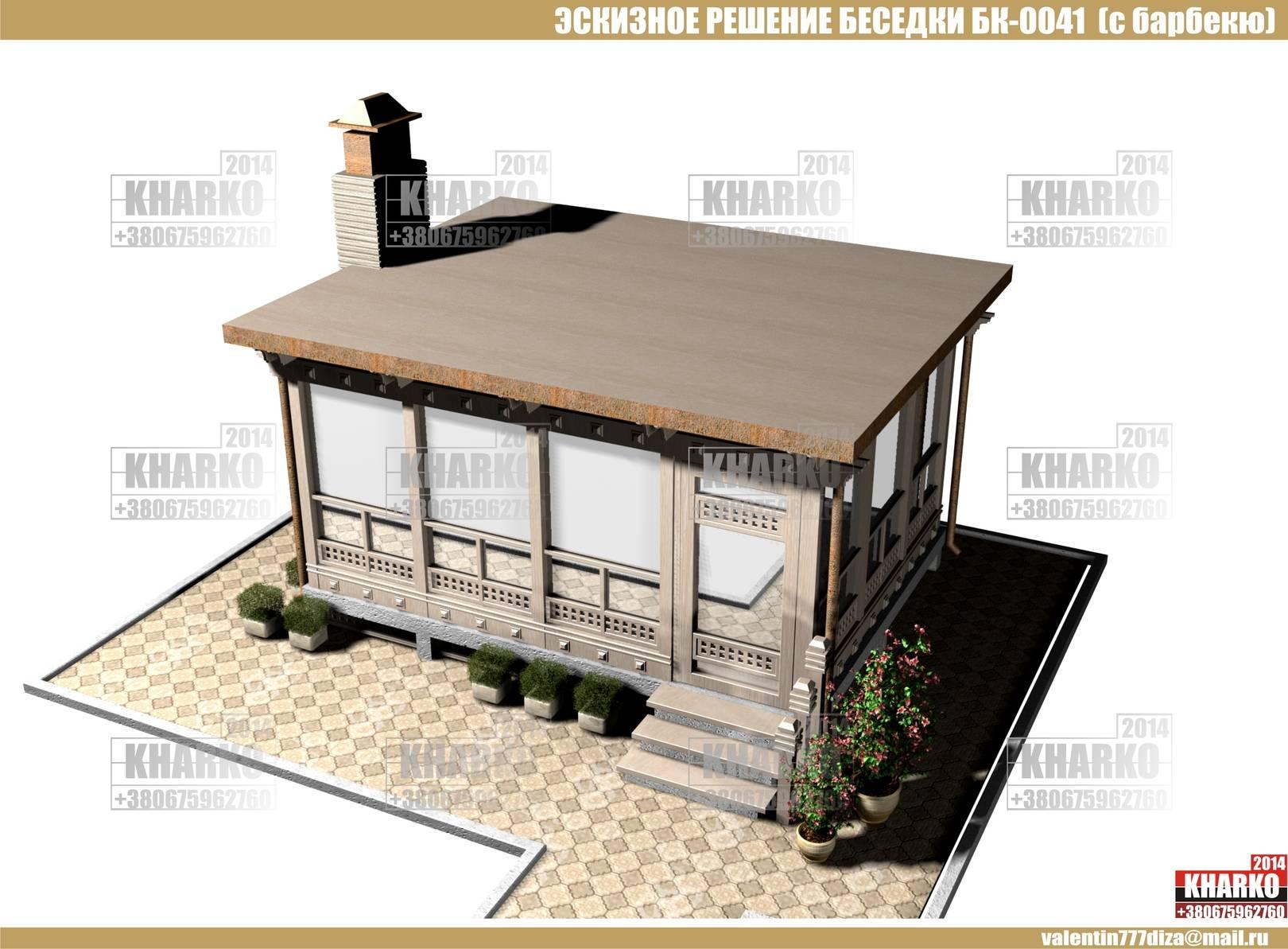 проект беседки БК-0041 (с барбекю),project pergola, gazebo, shed  общая площадь беседки- 23.2 м. кв. эксплуатируемая площадь беседки-17.2 м.кв. габаритные размеры - 4.2 м. на 5.5 м. тип фундамента-монолитный ж/б материал наружной стены и опор-кирпич, бетон,дерево тип кровли-битумная черепица Наружная отделка цоколя -декоративный камень Стоимость проекта- 1200 грн.