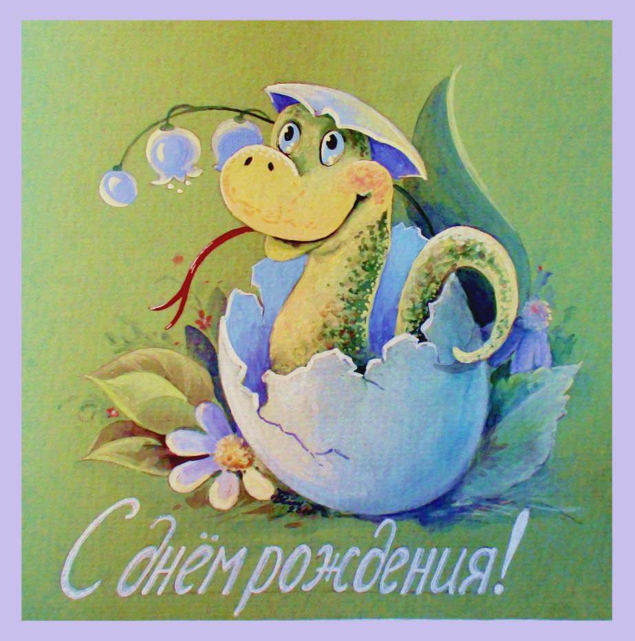 Рисованные открытки