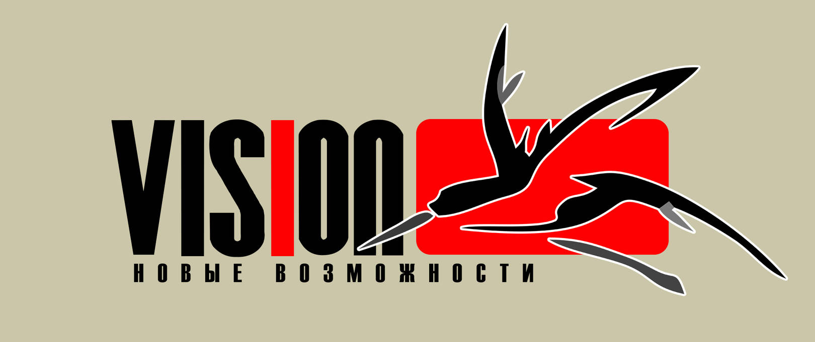 логотип рекламного агентства