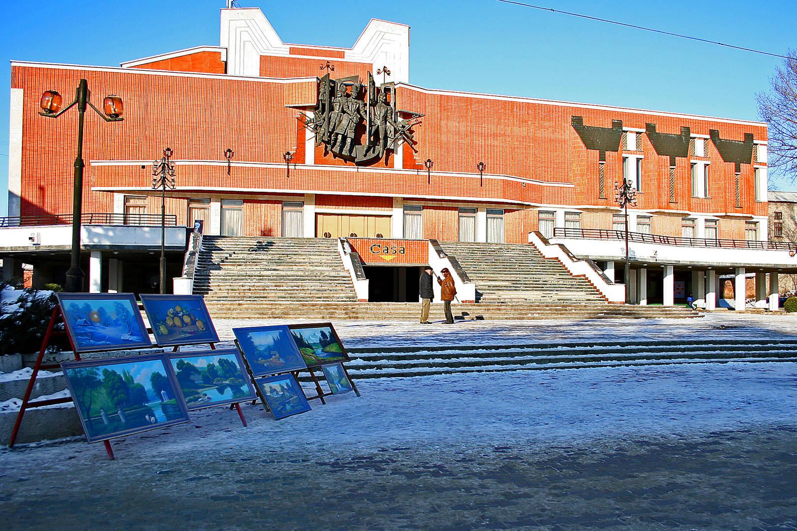 театр города Бельцы
