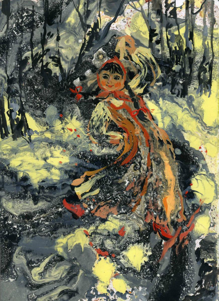 Огневушка-поскакушка. Иллюстрация к сказам П. Бажова.