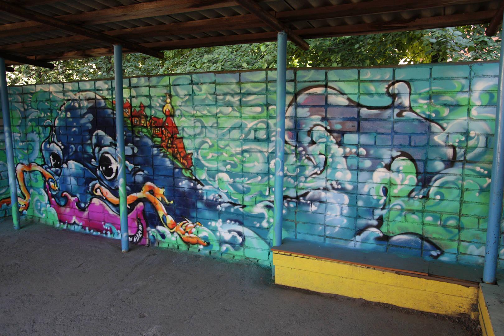 "граффити ""Чудо-Юдо Рыба-кит"""