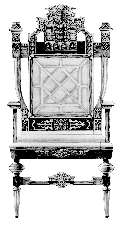 Стул-кресло. Ренессанс.