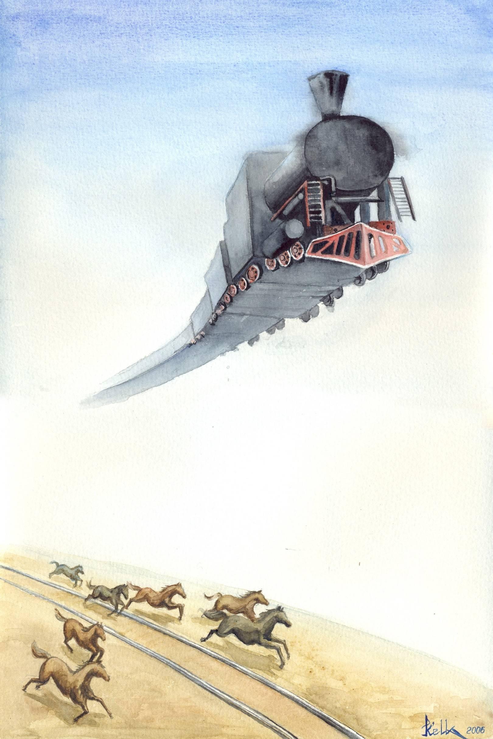 Поезд на Сурхарбан