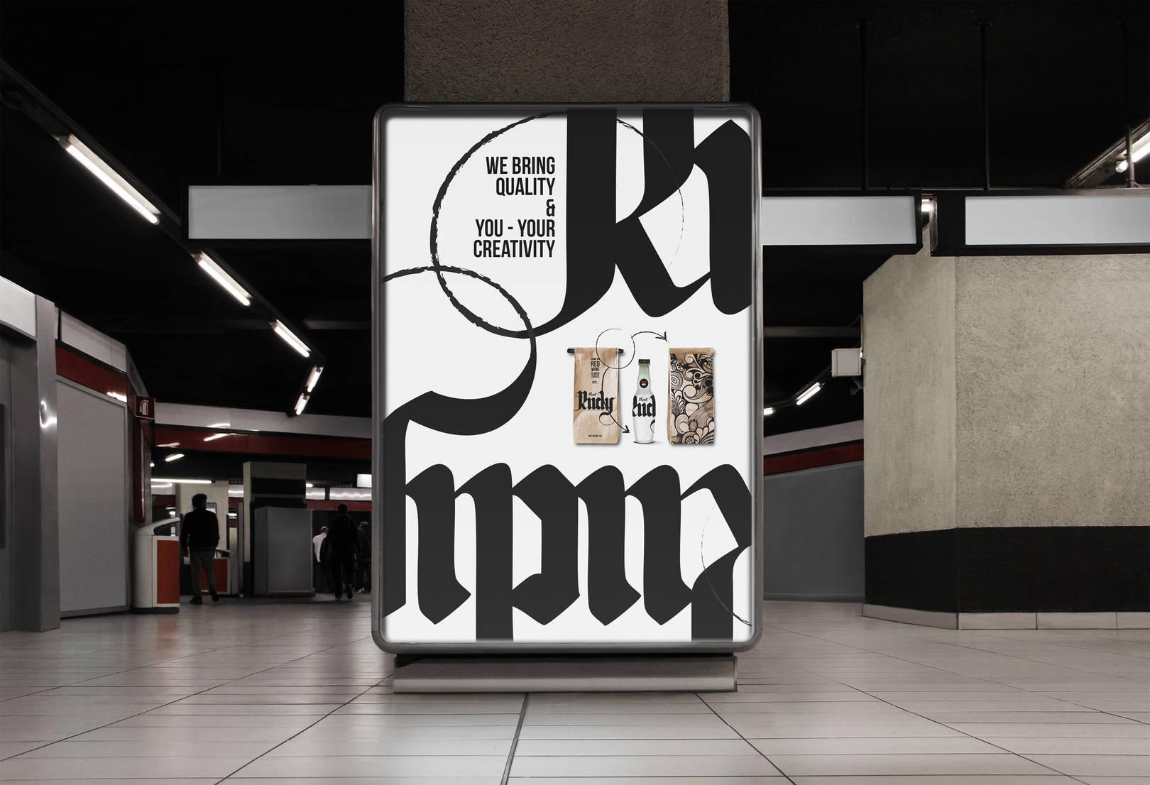 Работа для Graphic Design Contest 2014, который проводили Leo Burnett совместно с OpenBrand. Проект финального круга конкурса. Вошел в число трех особо отмеченных работ.