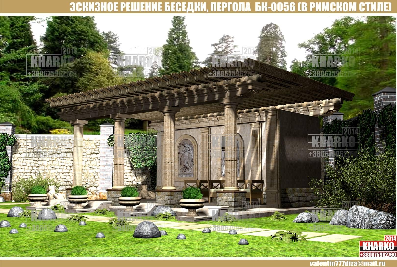 проект беседки, перголы БК-0056 (в римском стиле), project pergola, gazebo, shed  общая площадь беседки- 47,8 м. кв. эксплуатируемая площадь беседки-42,4 м.кв. габаритные размеры - 9,2 м. на 5,2 м. тип фундамента-монолитный ж/б материал наружной стены и опор-кирпич, бетон,дерево тип кровли-битумная черепица, керамика Наружная отделка цоколя -декоративный камень Стоимость проекта- 1500 грн.