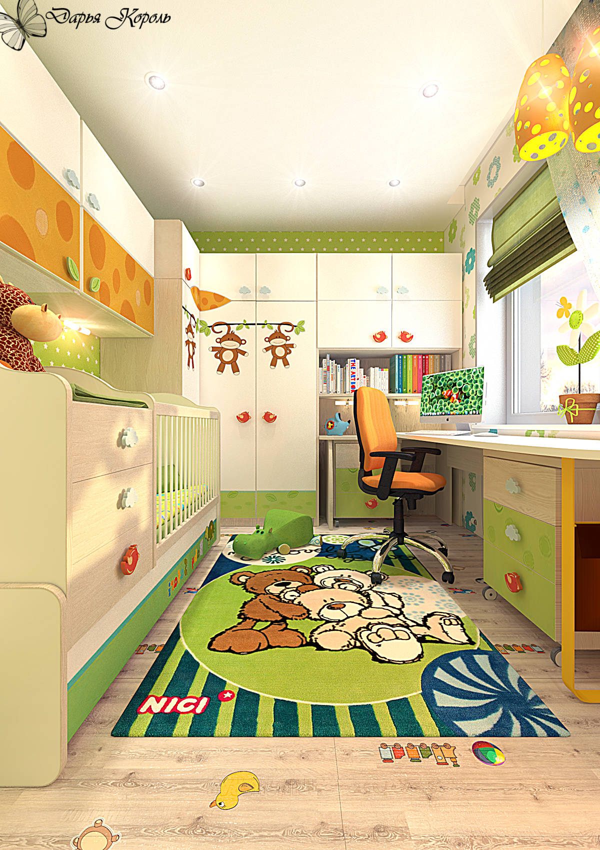 "Children's room ""little zoo"""